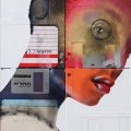 The Immortal 2011 portrait on floppy disks by Nick Gentry