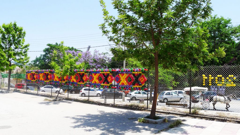 plastic bottle tapestry installation in Crete